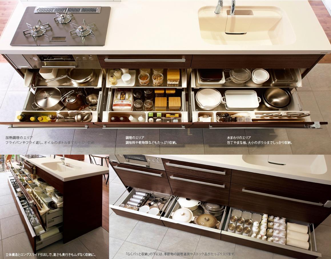 最新キッチンはすごい収納能力 ...